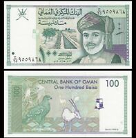 OMAN 100 Baisa, 1995, P-31, Sultan Qaboos bin Sa'id, UNC World Currency