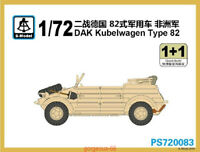 S-model 1/72 PS720083 DAK Kubelwagen Type 82(1+1)