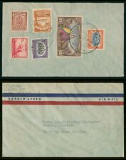 Mayfairstamps Ecuador 1941 Quito to Peorial Illinois Airmail Cover wwp79207