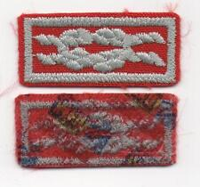 "Distinguished Commissioner Service Award Knot, Red Weave, ""Scout Stuff"" Backing"