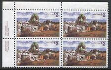 """CANADA #601ii MINT PLATE BLOCK VF NH """"AIRPLANE IN SKY"""" VARIETY"""