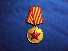 ALBANIA MEDAL RED STAR MEDAL UNIQUE CLASS ALBANIAN MEDALS COMMUNIST ERA 1945 -