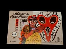 Vintage Stamp,MACAU REPUBLICA PORTUGUESA,1998,SOUVENIR SHEET,Opera Mask,Numbered