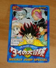 DRAGON QUEST WEEKLY JUMP SPECIAL CARDDASS CARTE 24 LIMITED 3000 JAPAN MINT
