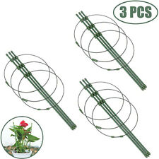 1-3X Adjustable Plant Support Ring Plant Trellises Garden Basket Fixed Climbing