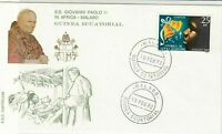 Rep. Guinea Ecuatorial 1982 Malabo Cancels Visit by Pope Stamp Cover FDC Rf29051
