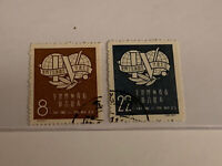 China Stamp Lot 1957 PA31