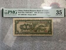 Federal Reserve Bank of China 20Cents 1938  PMG  35