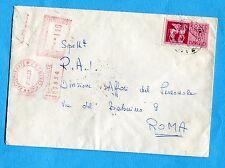 ESPRESSO ISOLATO -  EXP.CAVALLI ALATI £.75 ISOLATO ann.ROMA, 21.12.59  (228291)