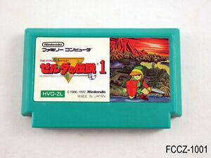 Zelda no Densetsu 1 Famicom Japanese Import FC NES JP Japan US Seller