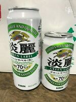 Japan KIRIN GREEN label 2010 beer can PAIR EMPTY 350/500 Asahi SAPPORO YEBISU