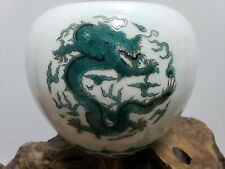 Fine Chinese Green Color Dragons Porcelain Jar Tank