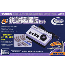 Tomix 90094 Wide Tram Track Set with Power Controller - N