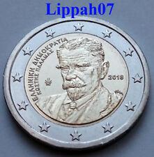 Griekenland speciale 2 euro 2018 Kostis Palamas UNC