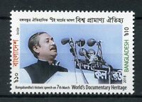 Bangladesh 2018 MNH Bangabandhu Historic Speech 1v Set Famous People Stamps