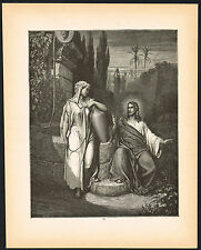 1880s Original Antique Jesus Samaritan Woman Christian Dore Art Engraving Print