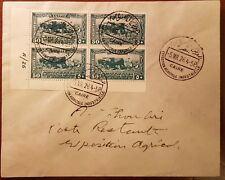 Egypt 1926 Agricultural & Industrial Exhib. FDC w 50m Control block of 4 Unique!