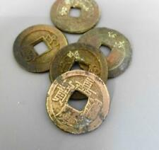 More details for emperor jen tsung chinese bronze coins 1796-1820- boo chi