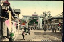JAPAN Old Postcard c1910 - Tennoji, Busy Street Scene - OSAKA