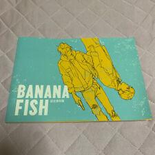 BANANA FISH Official art work book MAPPA A4 202p japan anime manga establishment