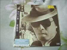 a941981 Johnny Yip  Ip EMI 2016 Paper Back CD 葉振棠 浮生六刧 HK TV Songs