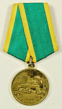 Original USSR Medal For the Development of Virgin Lands - Civilian Labour Award