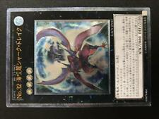 JAPAN235 YU-GI-OH! JAPANESE CARD GAOV-JP042 Number 32: Shark Drake - Ultimate