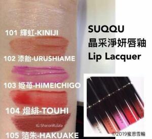 Suqqu Stain Lip Lacquer 101/104
