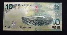 Chine - Billet Doré 24k de 10 Yuan 2008 - Jeux Olympiques de Pekin - NEUF