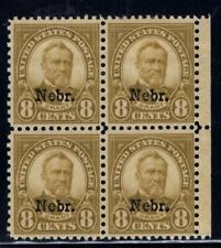 1¢ WONDER'S ~ US #677 MNH/MH BLK4 8¢ NEBRASKA OVPT (3 MNH 1 MH) HUGE CV ~ O834