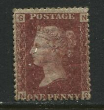Great Britain 1864 1d Plate 225 choice mint o.g.