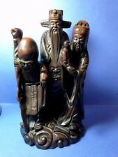 """12"""" Vintage ORIENTAL Chinese CARVED WOOD Gods, Prosperity, Longevity, Happiness"""