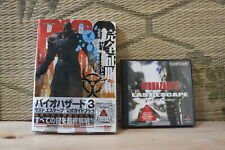 Biohazard 3 Last Escape Complete w/Perfect Guide Book Japan Playstation 1 PS1 VG