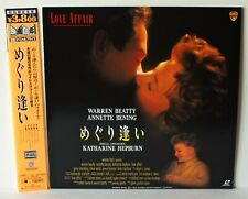 Laserdisc (Japan)  LOVE AFFAIR with Katherine Hepburn WIDESCREEN 108 min