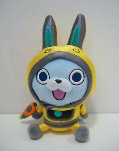 """Yokai Watch Usapyon Bandai Kuttari Plush 7"""" Stuffed Toy Doll Japan"""