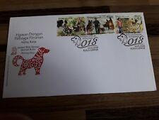 Malaysia 2018 Animal Working Dogs ~ SFDC