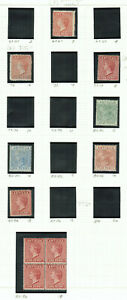 Antigua 1867/1918 COLLECTION of 28 Stamps Sc# cat. value US$950 #2355
