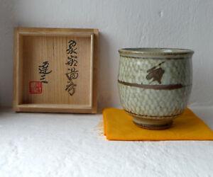 Shimaoka Tatsuzo Yunomi Teacup - Mashiko