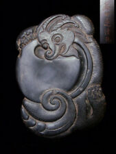 "Rare Chinese Antique InkStone Carving ""DuanYan"" Inkslab Marked ""CaiShiYuan"""