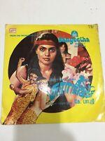 SURANGANI K BABUJI TAMIL killer S. Indian crazy funk/psych/moog rare RECORD VG+