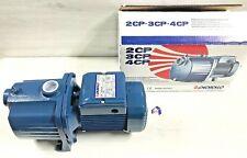4CPm80 ELETTROPOMPA POMPA AUTOCLAVE HP 0,85 MULTIGIRANTE SILENZIOSA PEDROLLO