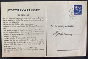 1944 Lier Norway Postal Stationery Parcel Receipt Card cover Locally B