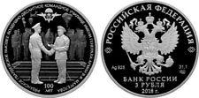 3 Rubel Russland PP 1 Oz Silber 2018 Margelov Ryazan Airborne Command School Pf