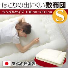 Futon Mattress Sikifuton Single Fabric Method Difficult for Dust New from Japan