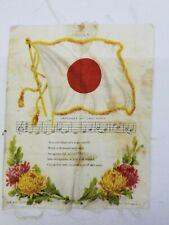 Japan Flag & National Hymn Nebo Cigarette Tobacco Silk 6x7.5