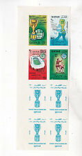 1966 Sc 107/7G,block of eight,imperf,MNH,world cup.rare!       h313