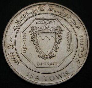 BAHRAIN 500 Fils ND 1368-1968 - Silver - Isa Bin Salman - VF - 1652