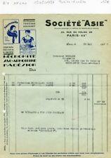 Paris XX ème 26 Rue du Volga - Petite Entête Société ASIE Tue les Mites de 1937