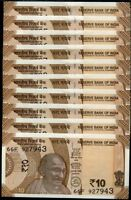 LOT OF 10 CONSECUTIVE 10 RUPEES INDIA BANKNOTE NEW ISSUE NEW PATTERN IN UNC