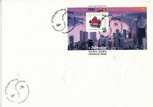 PALESTINIAN AUTHORITY 1997 HONG KONG S/SHEET FDC